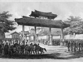 Wilhelm Heine: Reise um die Erde nach Japan