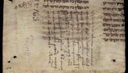 Hebräisches Handschriftenfragment (Stadtbibliothek Trier)